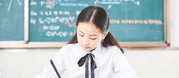 小学英语培训